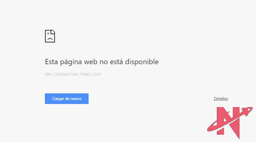 Intento de entrar a cPanel con IP bloqueada.